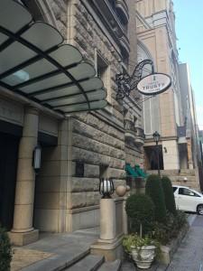 ホテルトラスティ心斎橋 — 大阪出張時に便利でちょっとリッチなアッパークラスのビジネスホテル!!