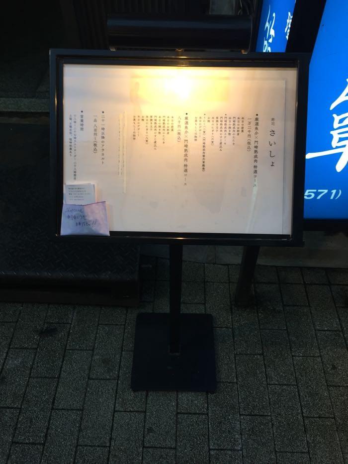 150905-01 - 1