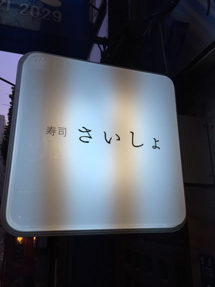 150905-01 - 2