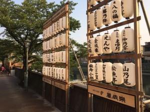 主計町茶屋街(かずえまちちゃやがい) — 金沢の奥座敷に早朝やってきた!観光地は夜明けがいいかも!!