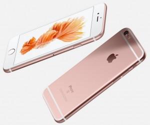 iPhone 6s ローズゴールド 128GB アップルオンラインストアから出荷完了!宅急便を午前中指定に変更してあとは待つだけ!!