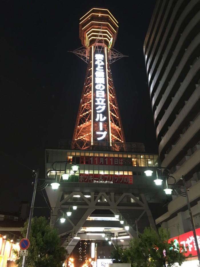 三宮〜明石〜新世界〜奈良 駆け抜けつつ飲み語った一日!!  [2015年晩秋の旅 旅行記 その10]