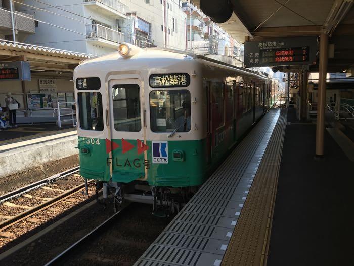 ことでん(高松琴平電気鉄道)に一駅だけ乗車! キップにハサミを入れてくれた!! [2015年10月 香川旅行記 その9]