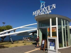 ミケイラ(Mikayla)サンポート高松の両側海しか見えない絶景レストランのランチが素敵だった!!  [2015年10月 香川旅行記 その16]