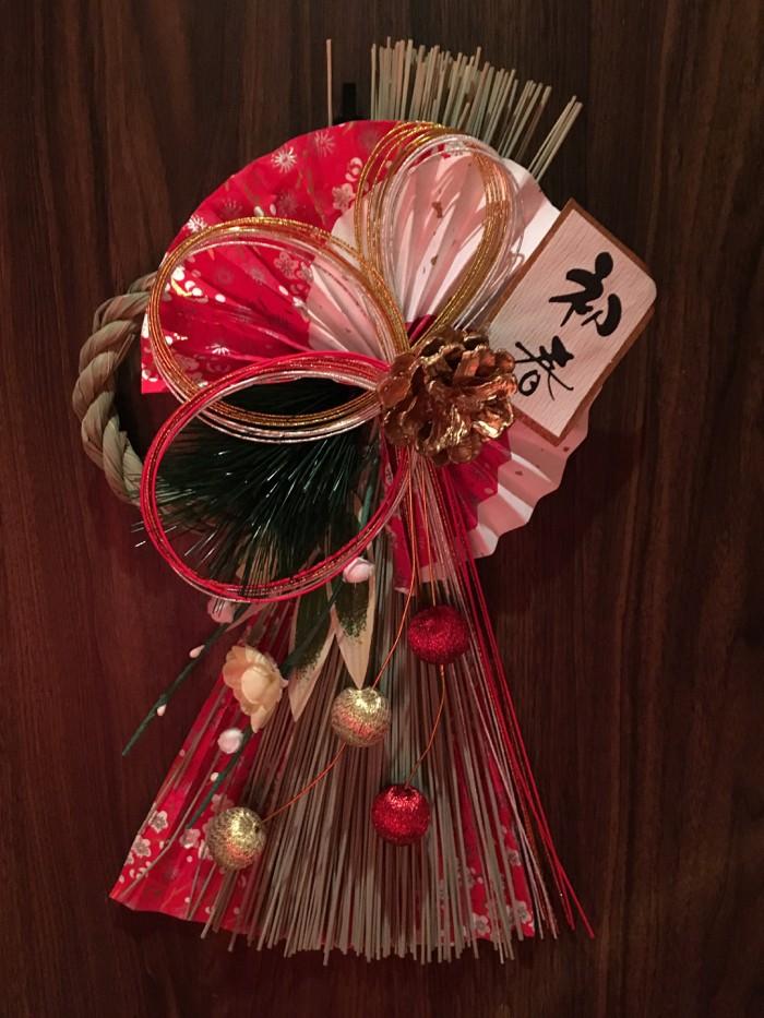 謹賀新年 2016年もNo Second Lifeと立花岳志をよろしくお願いいたします!