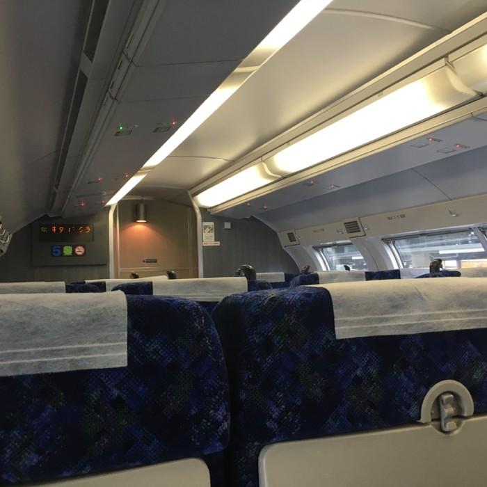 コンフォートゾーンを突破するために鎌倉から新宿までグリーン車に乗ってみた