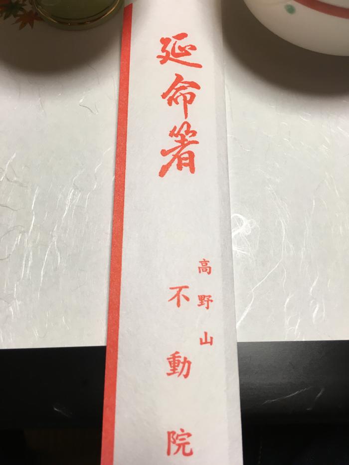 1601120-04 - 7