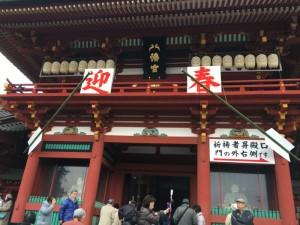 鶴岡八幡宮 — 鎌倉といえばココ!幕府とともに歩んだ由緒正しい神社にお参りしてきたぞ!!
