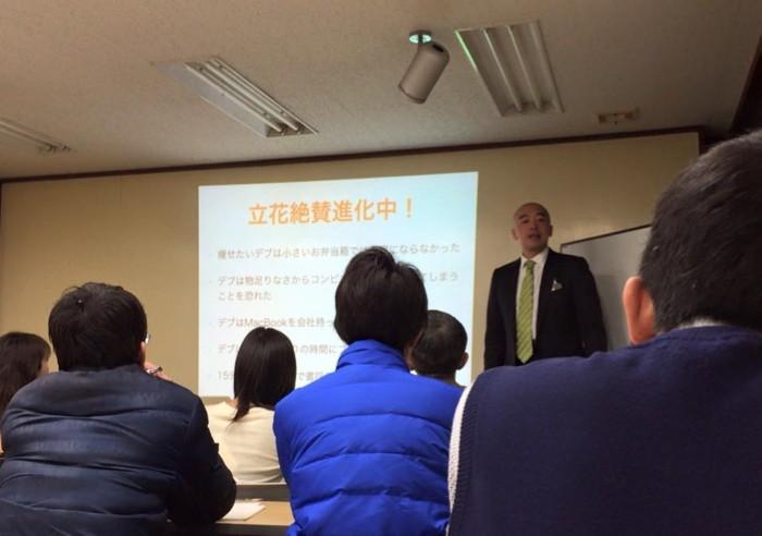 金沢セミナー 「ブログ・SNSを通じての地域活性と企業・個人のブランド化」開催しました!! [2016年 冬 北陸旅行記 その8]