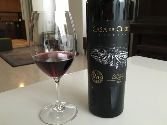 カサ デル セロ レゼルヴァ カベルネ ソーヴィニヨン 2014  [チリ] — どっしりした風味が光るボルドースタイルのテーブル赤ワイン [ワイン]
