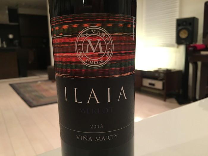 イライア ヴィニャ・マーティ メルロー 2013 [チリ] — メルローとは思えない重厚で渋味の効いた鋭いテーブル赤ワイン [ワイン]