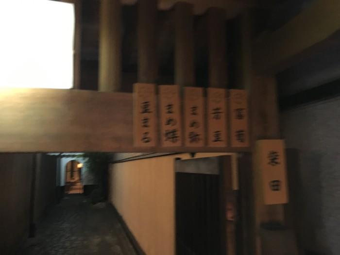 160304-03 - 2
