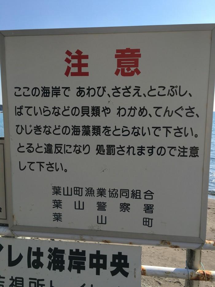 160401-04 - 2
