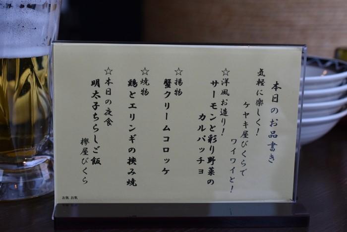 160505-03 - 1
