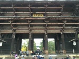 東大寺 〜 奈良を代表する寺院 大仏殿を見ようと乗り込んだが 荷物が邪魔で断念!次回リベンジを誓う!!  [2015年晩秋旅行記 その55]