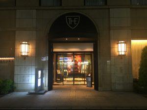 ロイヤルパーク ホテル ザ 福岡 ~ 博多駅から近い シックなミドルクラスホテルが良かった!! [2016年7月 福岡・熊本旅行記 その5]