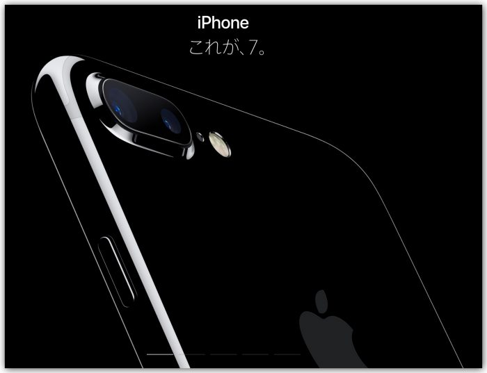 iPhone 7, iPhone 7 Plus,  Apple Watch Series 2 を 予約完了!iPhoneは両方9/16着だ!!