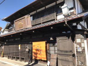 小淵沢と甲府の景色と美味しいものを満喫した旅一日目  [2016年11月 山梨旅行記 その1]