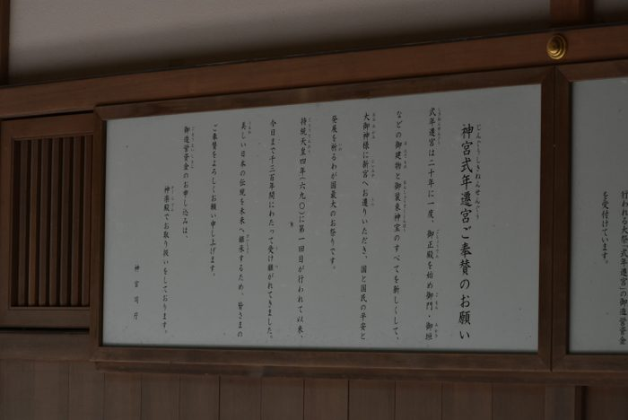 161121-04-9