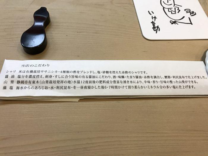 161124-03-4