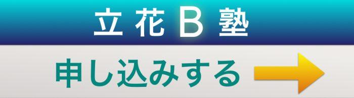 b%e5%a1%be%e3%83%9b%e3%82%99%e3%82%bf%e3%83%b3-001