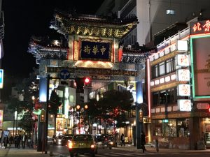 鎌倉大量行動から夜は横浜でLPL新年会!鎌倉から横浜は結構遠い! [ノマドワーカーの自由すぎる日常]
