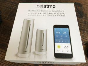 Netatmo(ネタトモ)ウェザーステーション NET-OT-000001 〜 Wi-Fi経由でiPhoneやiPadで表示できる高機能な温湿度計を購入!! [ガジェット]