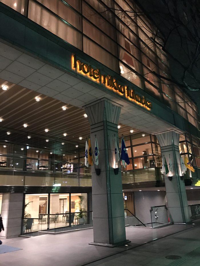 ホテル日航福岡 〜 博多駅至近で便利なホテル!!部屋も朝食も満足度高し!! [福岡ホテル]