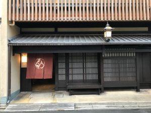 大阪から京都に移動してサロンのランチ会と夜の会食を楽しんだ一日!! [ノマドワーカーの自由すぎる日常]