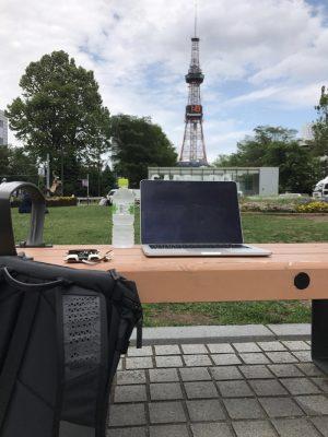 札幌でカフェに入るより大通公園のベンチで仕事する方がはるかに爽快だった件 [2017年6月 北海道旅行記 その18]
