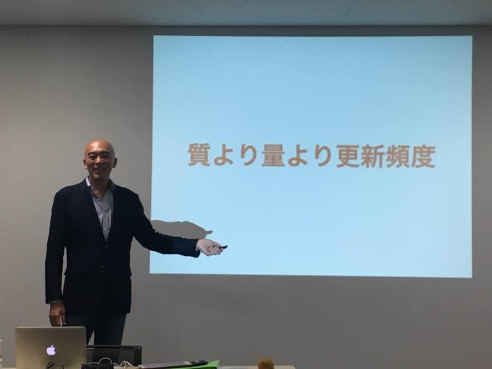 立花Be・ブログ・ブランディング塾 フルリニューアルして東京で「8期レベル1」平日・休日コース 開講します...