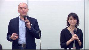 立花岳志・大塚あやこの講座・イベント・商品・サービス情報