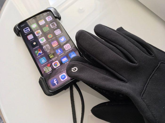 iPhone Xの顔認証 Face ID は スマホ手袋ETIP Glove をしたまま瞬時にロック解除できてめっちゃ便利!! [iPhone]