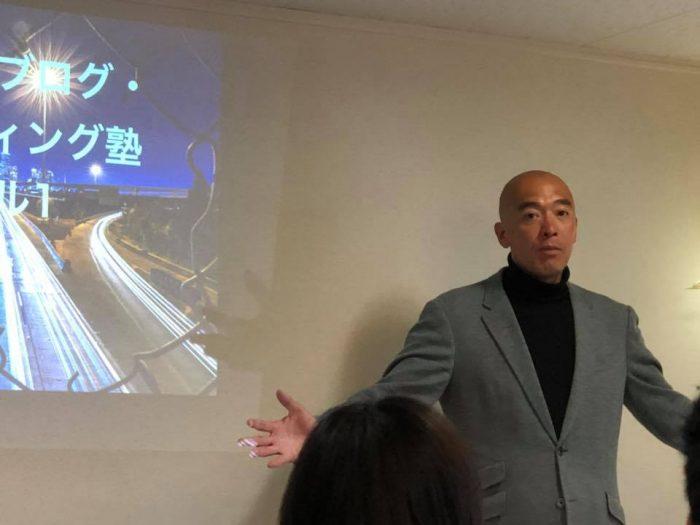 立花岳志 個別セッション 12月と1月のお申し込み受付スタートします! 六本木・鎌倉・名古屋・大阪です!