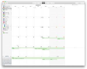 担げる験(げん)は全部かつぐ!その2 〜 カレンダーに2018年の土用と間日のスケジュールを入力!