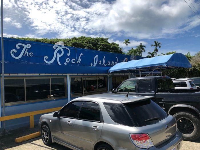 Rock Island Cafe 〜 コロールダウンタウンの老舗カフェで最終日のランチを楽しんだ!! [2017年パラオ旅行記 その39]