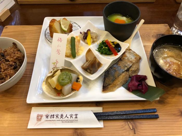 発酵食美人食堂 〜 金沢港のヤマト醤油味噌「ヤマト・糀パーク」内にある素敵な食堂のランチが素晴らしかった!! [金沢グルメ]