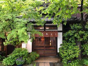 柳川がいろいろ進化していて驚いたり 福岡の寿司が素晴らしかった一日 [自由すぎるスラッシャーの一日]